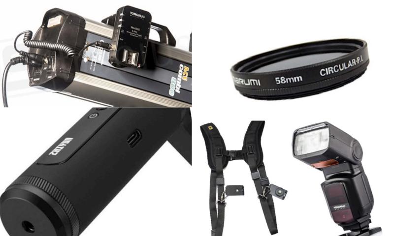 Canon Fotoğraf Makinesi