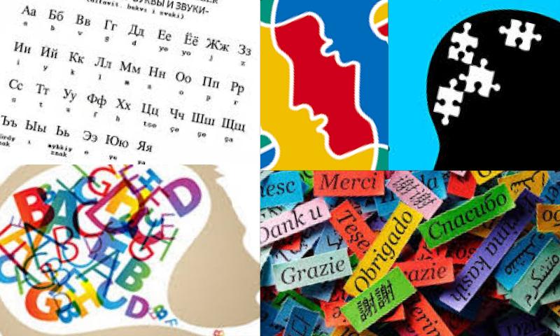 Kiril Alfabesi Nasıl Öğrenilir?
