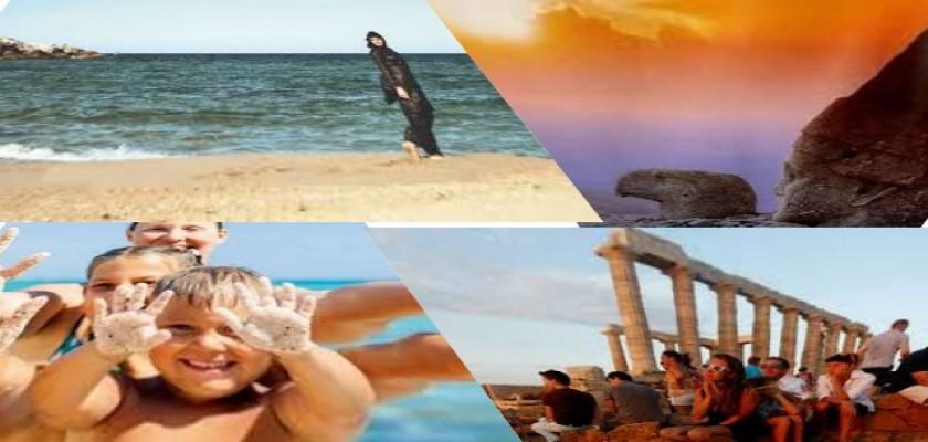 Ülkemizde Turizm Sektöründe Bu Sene neler bekleniyor?